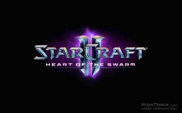 StarCraft 2: Heart Of The Swarm. Новый трейлер