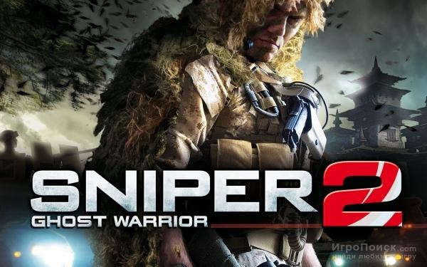 Трейлер игры Sniper: Ghost Warrior 2