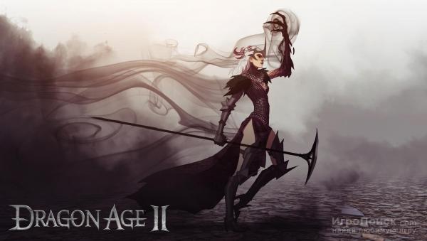 Dragon Age II — Время выпуска и предварительной загрузки