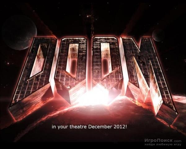 Экранизации Doom дают второй шанс