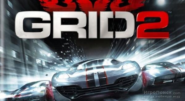 GRID 2: Новые скриншоты