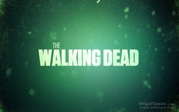 The Walking Dead: S2E1 — осенью 2013-го