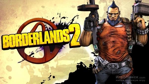 Разработчики Borderlands 2 готовят нового игрового персонажа