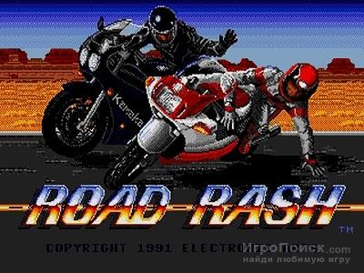 Cоздатель Road Rash готов выйти на Kickstarter