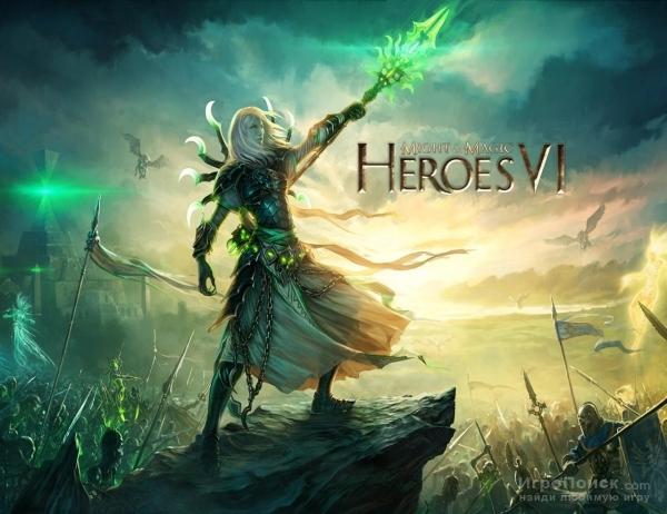 Объявлена дата выхода Heroes of Might and Magic VI