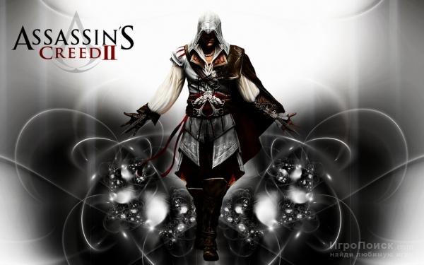 Выстрел второй - выстрел дробью или обзор Assassins Creed 2
