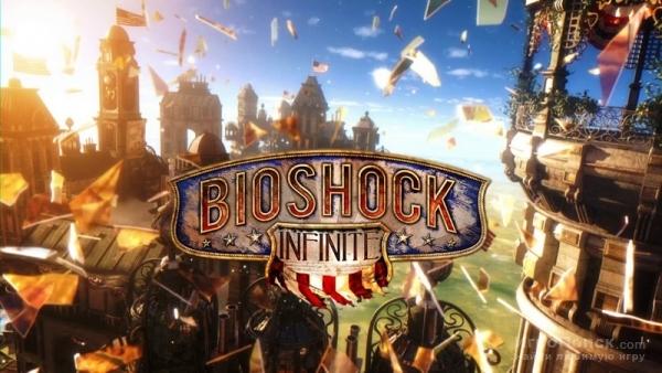 Слухи: BioShock Infinite обошлась 2K Games в $200 млн.