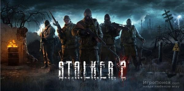 Разработку игры S.T.A.L.K.E.R. 2 не отменяли — проект заморожен