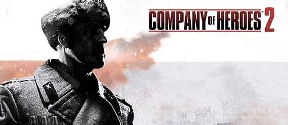 3БТ Company of Heroes 2 - 2 апреля