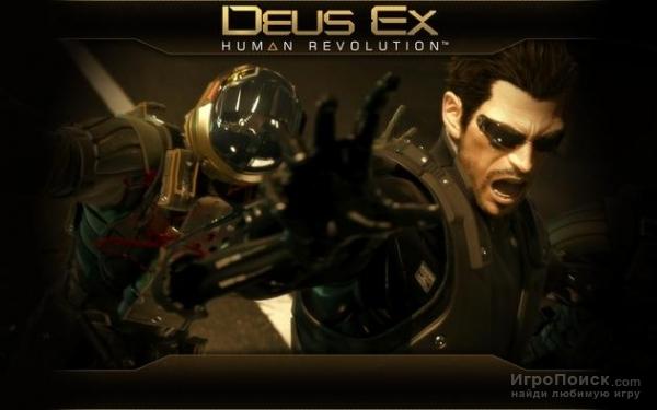 Deus Ex: Human Defiance - игра