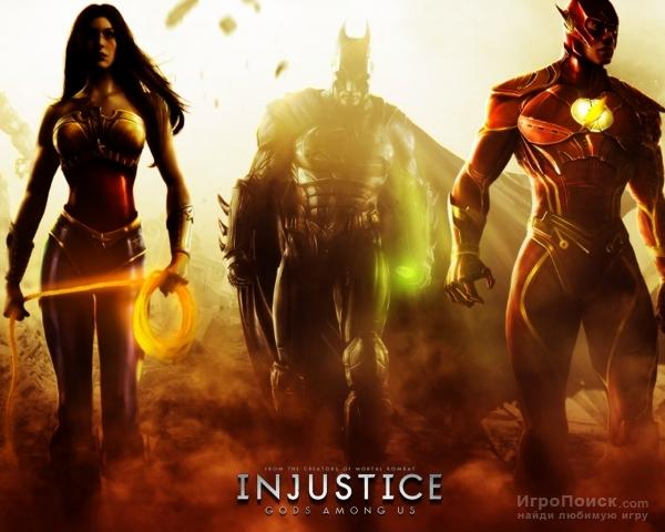 Демо-версия Injustice: Gods Among Us
