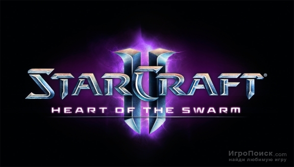 Видео-прохождение игры Starcraft II: Heart of the Swarm