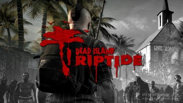 Dead Island: Riptide выставлены первые оценки