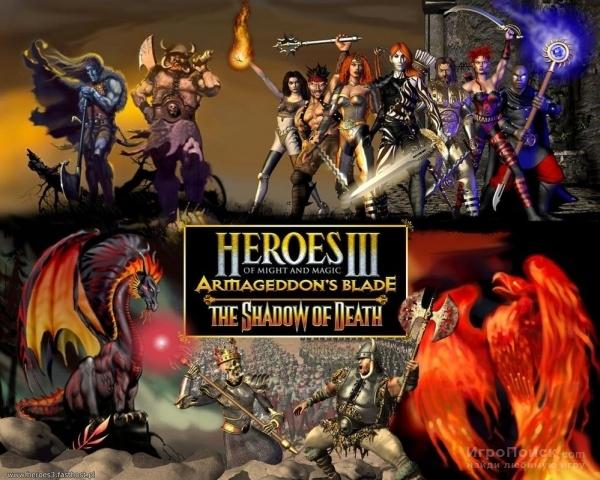 Неумирающая легенда или Рецензия: Heroes of Might and Magic III