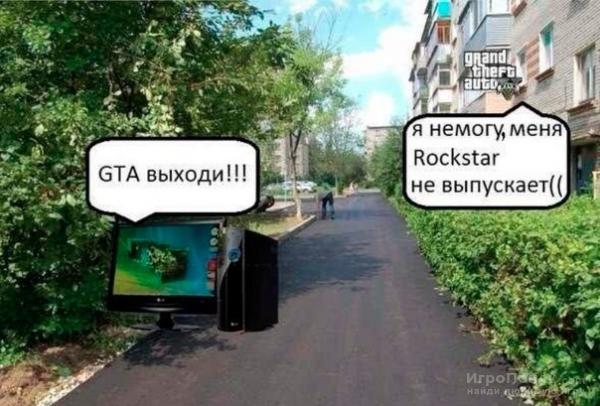 Гта 5 Скачать Игру Русская Версия Бесплатно На Компьютер - фото 11