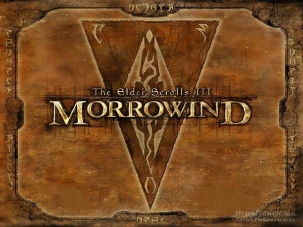 The Elder Scrolls 3: Morrowind. Прохождение. Основной квест