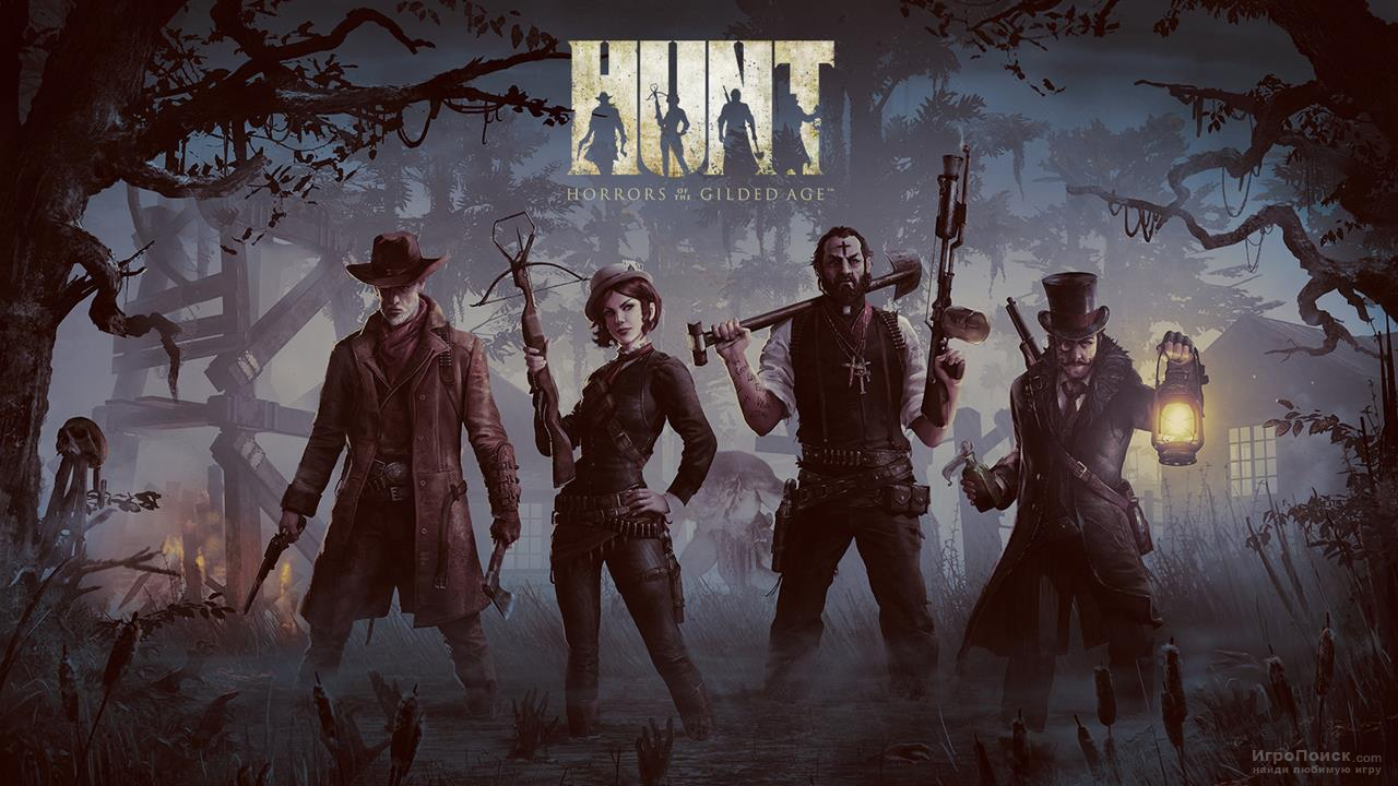 Hunt: Showdown - скоро появится в Steam Early Access