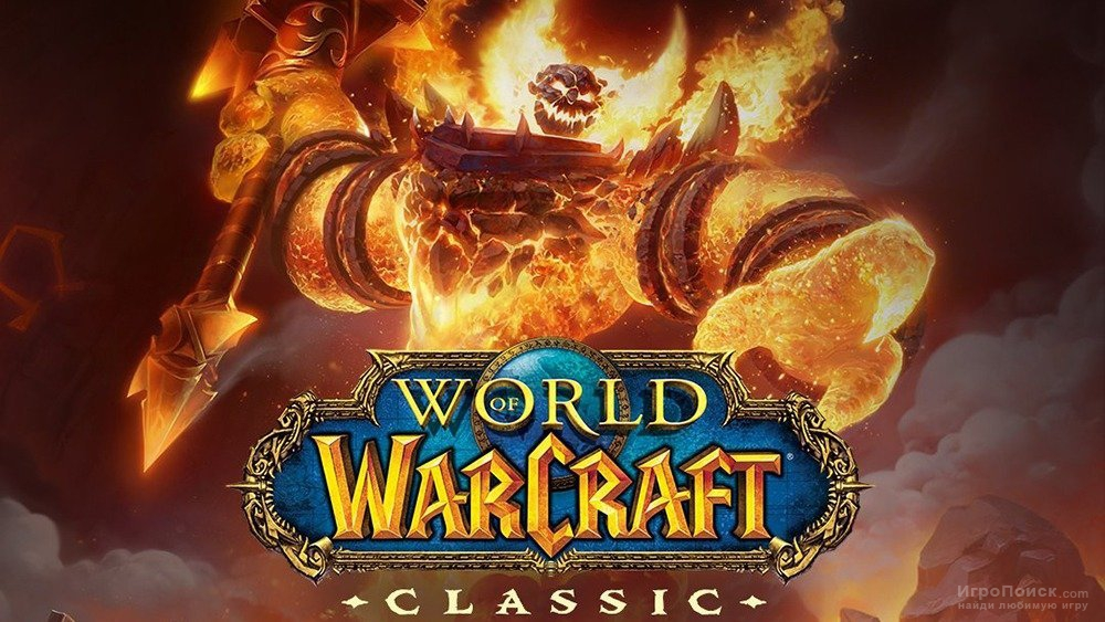 World of Pornocraft Classic