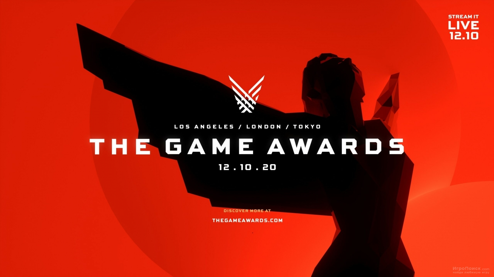 Громкие анонсы на The Game Awards 2020: Mass Effect 5, Dragon Age 4 и наследница Dead Space