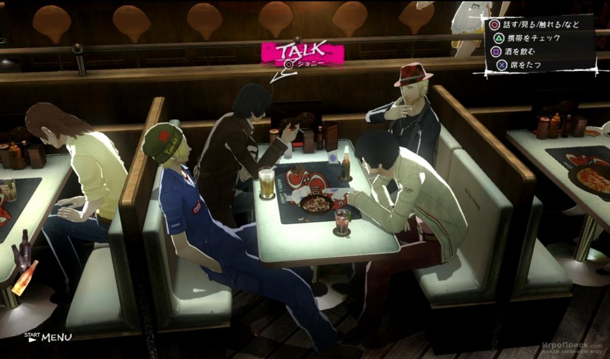 Скриншот к игре Catherine