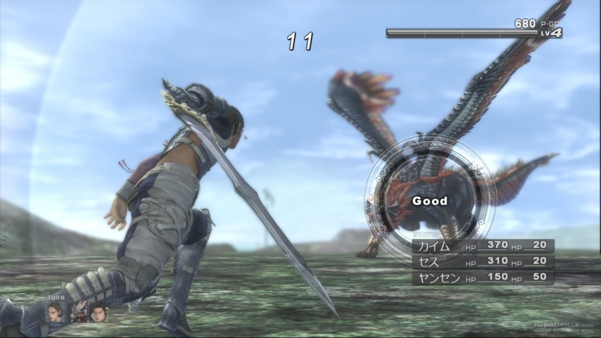 Скриншот к игре Lost Odyssey