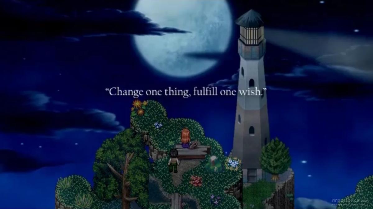 Скриншот к игре To the Moon