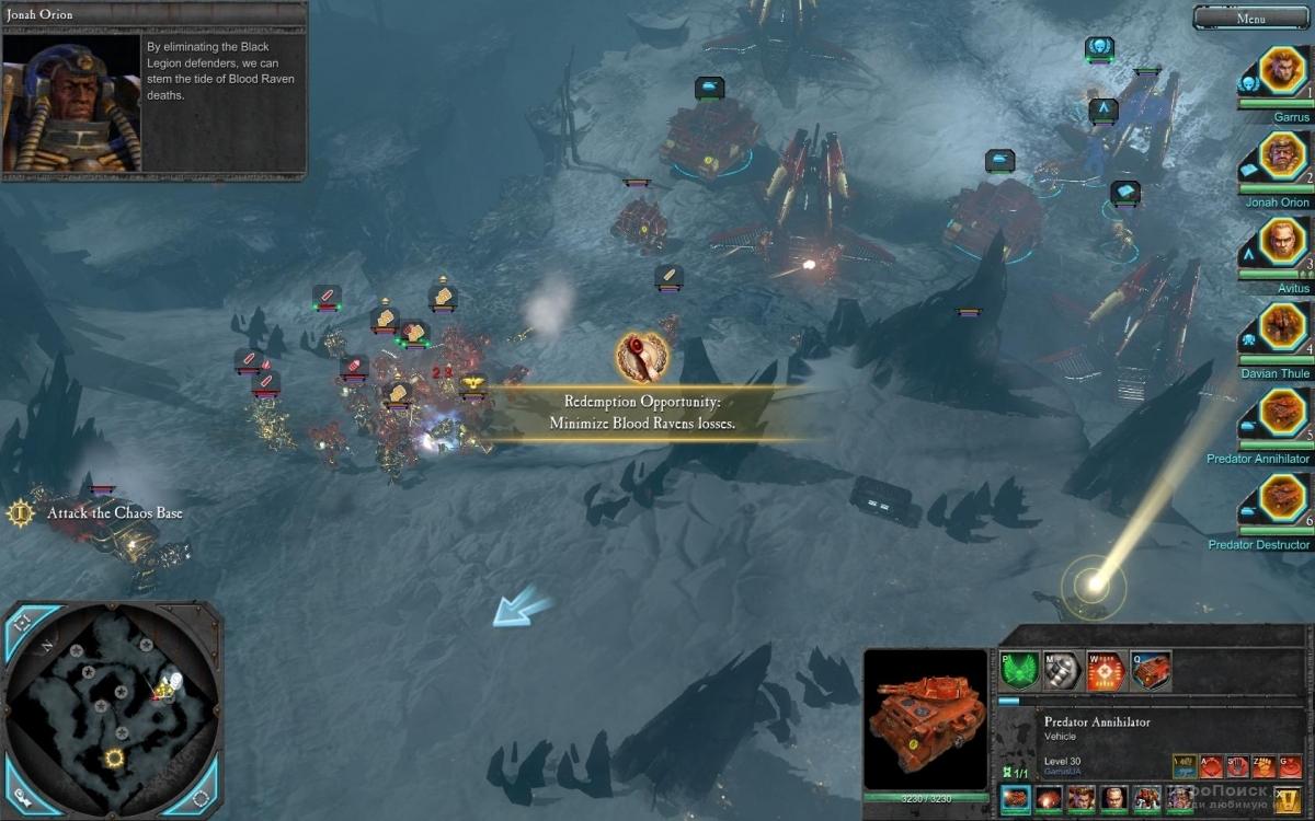 Скриншот к игре Warhammer 40,000: Dawn of War 2 - Chaos Rising