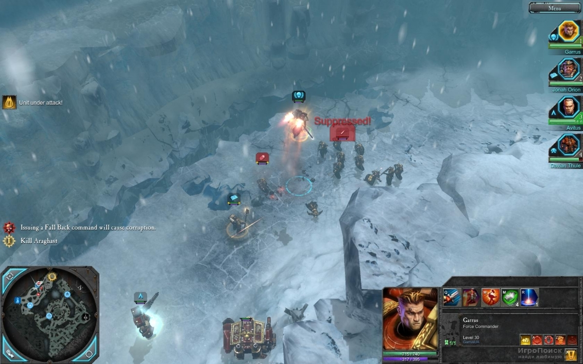 Скриншот к игре Warhammer 40,000: Dawn of War II - Chaos Rising