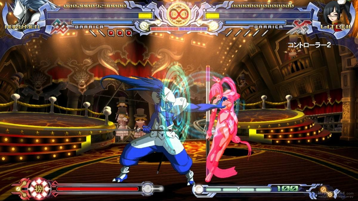 Скриншот к игре BlazBlue: Calamity Trigger