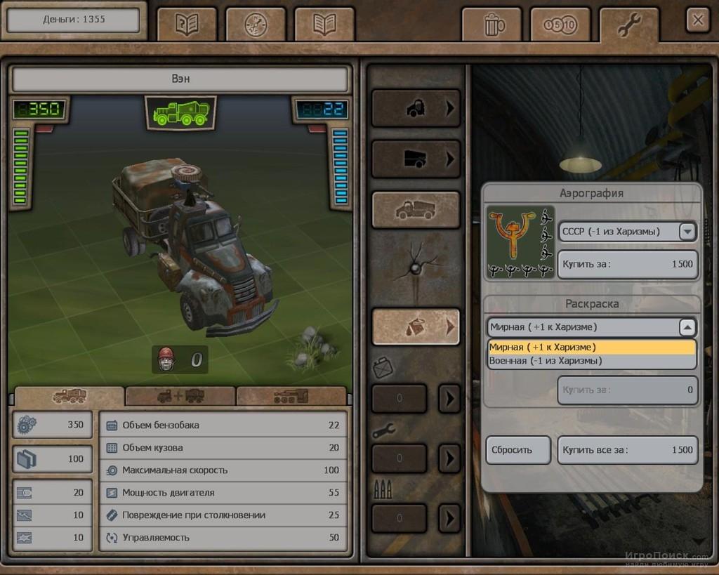 Ex Machina: Меридиан 113 - компьютерная игра, продолжение Action/RPG На