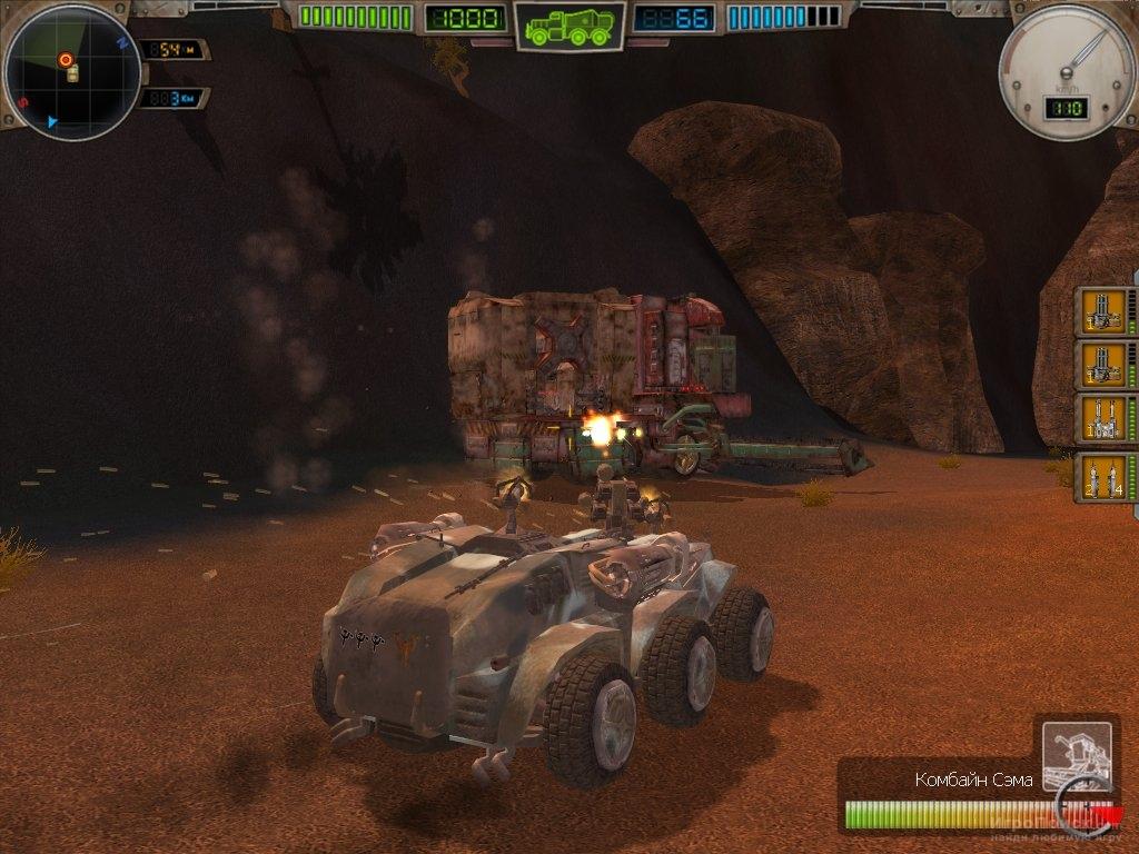 Скриншот к игре Ex Machina: Meridian 113