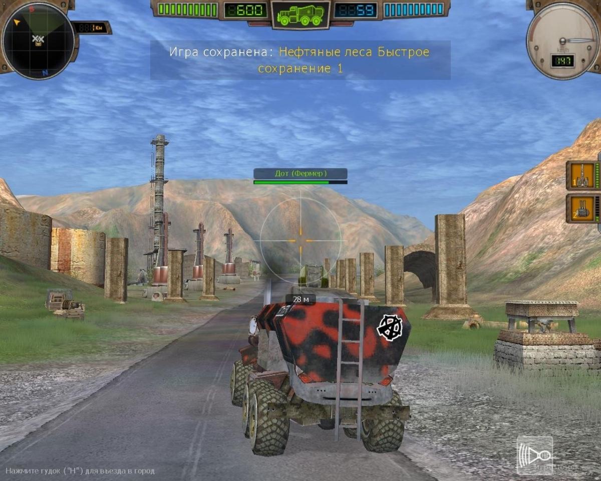 Скриншот к игре Hard Truck Apocalypse: Rise of Clans