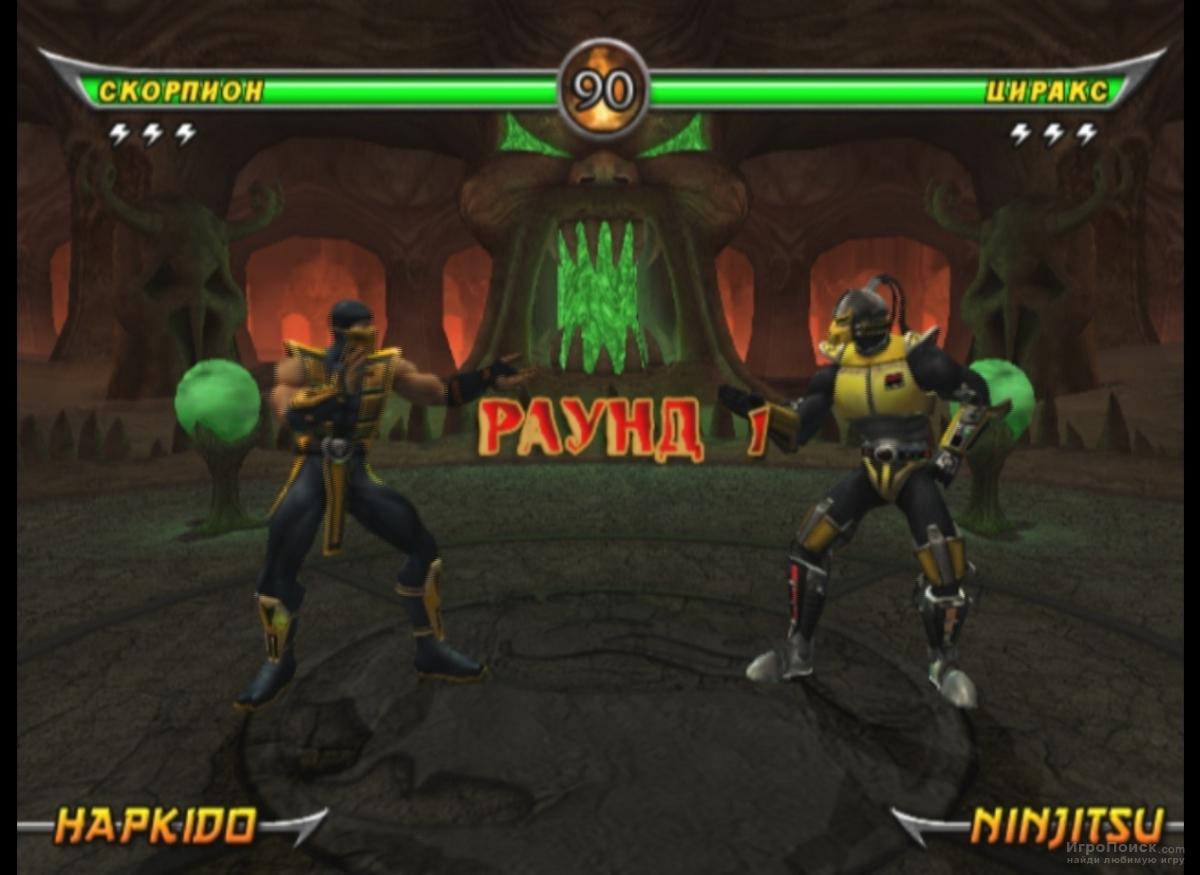 Скачать Игру Mortal Kombad 4 На Андроид 4.0