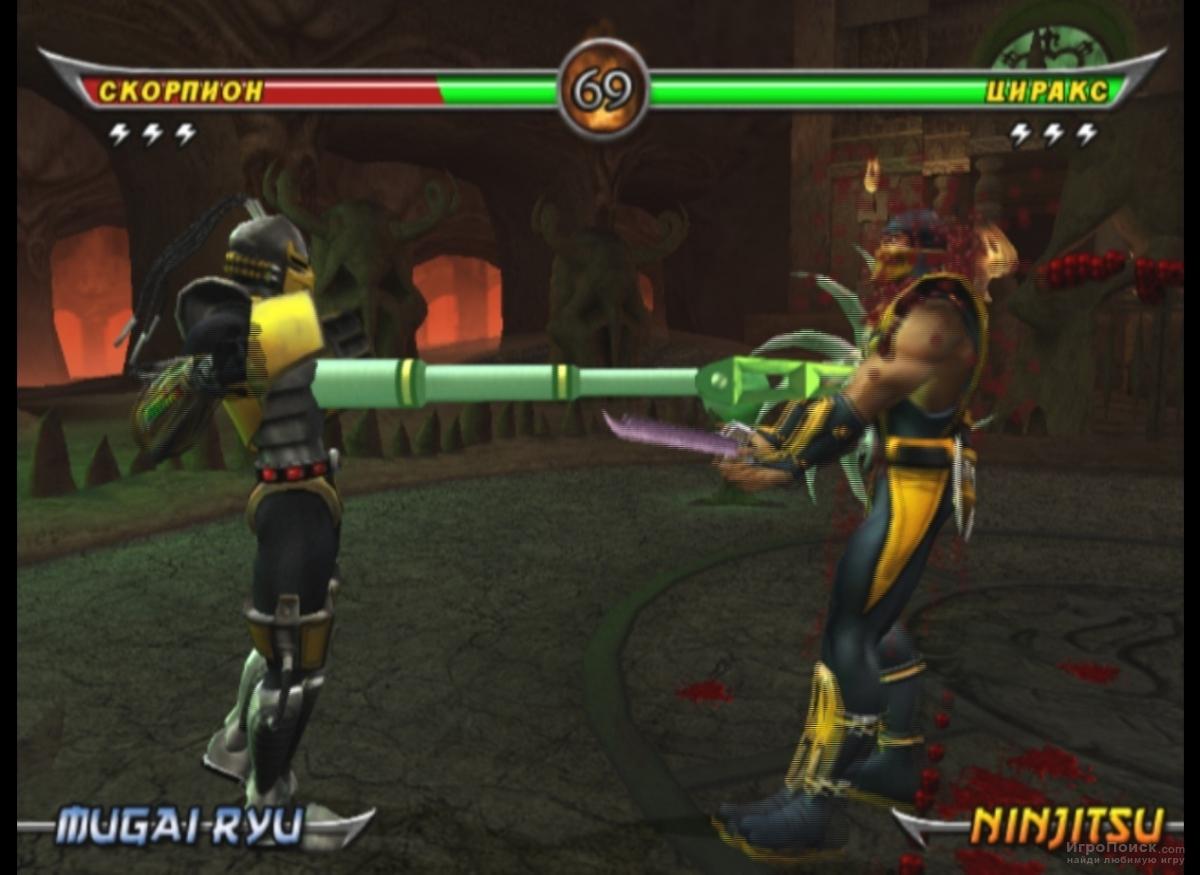 Скриншот к игре Mortal Kombat Armageddon