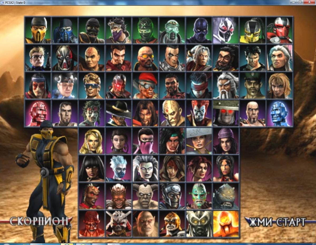 Mortal kombat amagedon porn pics erotic download