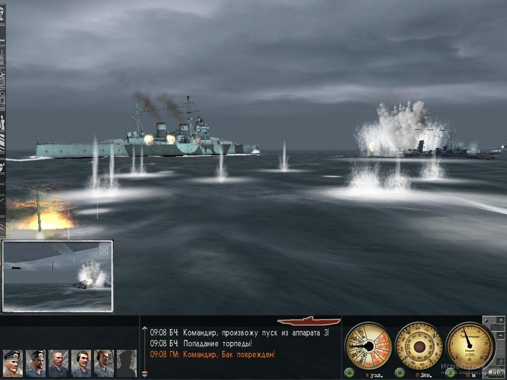 Скриншот к игре Silent Hunter III