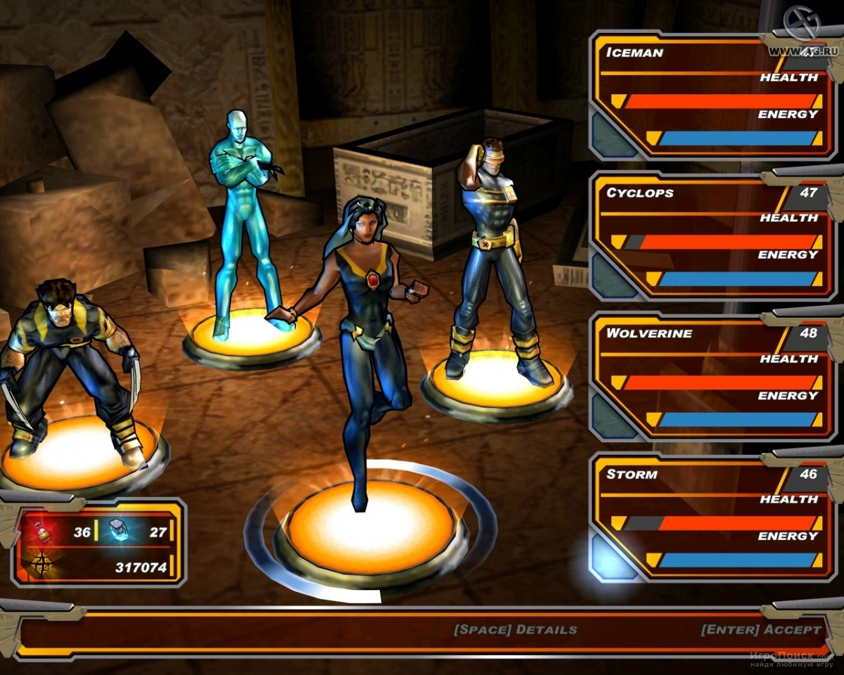 Скриншот к игре X-Men Legends II: Rise of Apocalypse