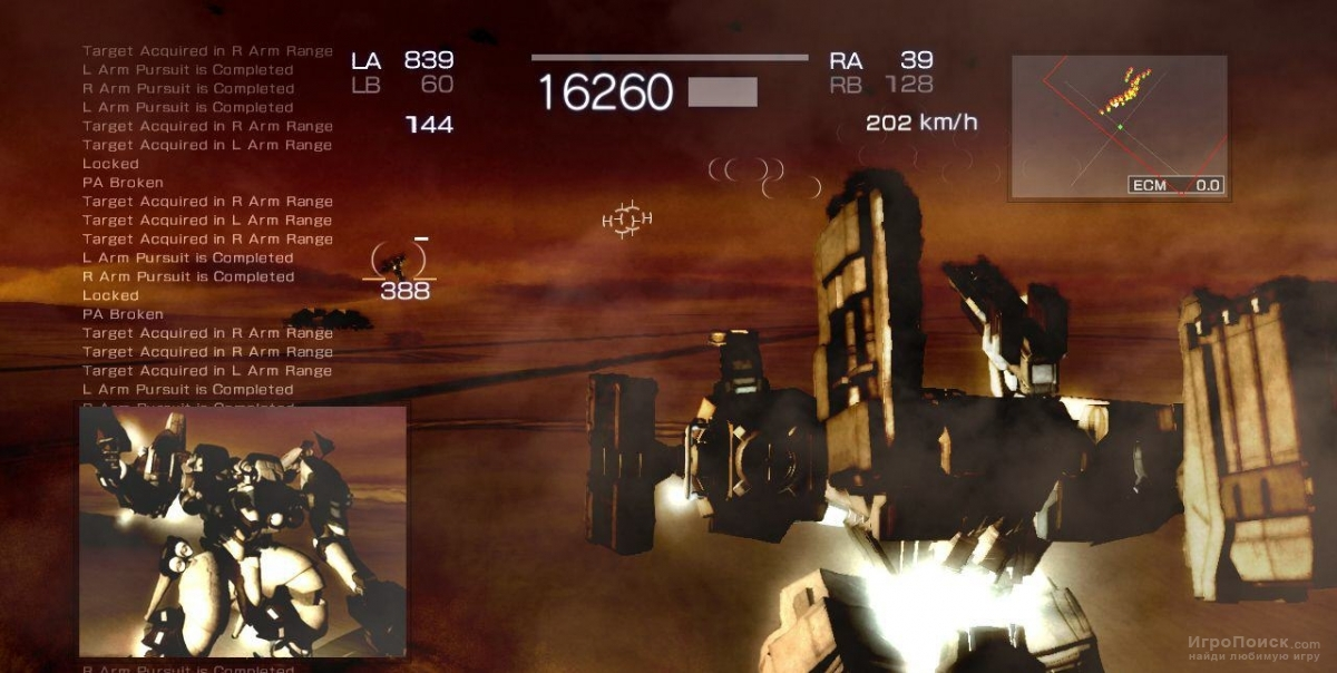 Скриншот к игре Armored Core 4