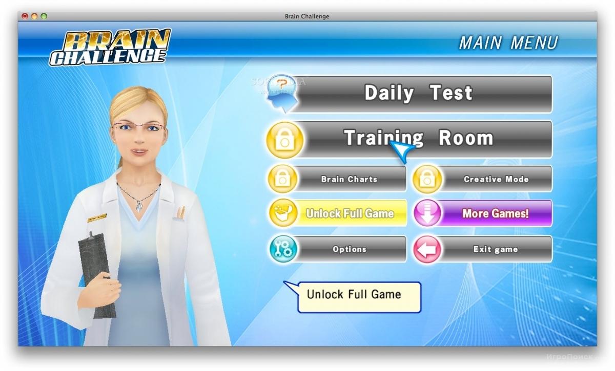 Скриншот к игре Brain Challenge