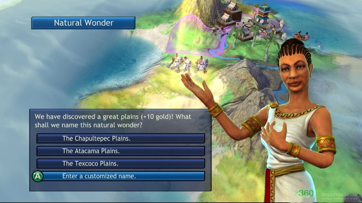 Скриншот к игре Sid Meier's Civilization Revolution