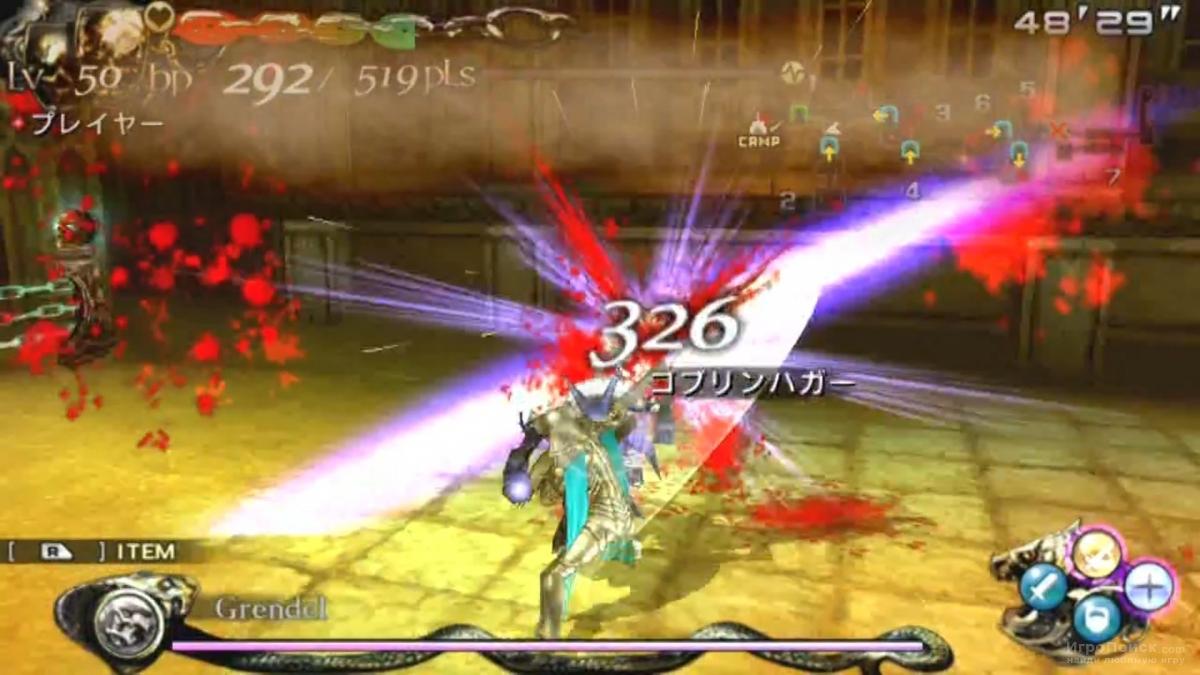 Скриншот к игре Lord of Apocalypse