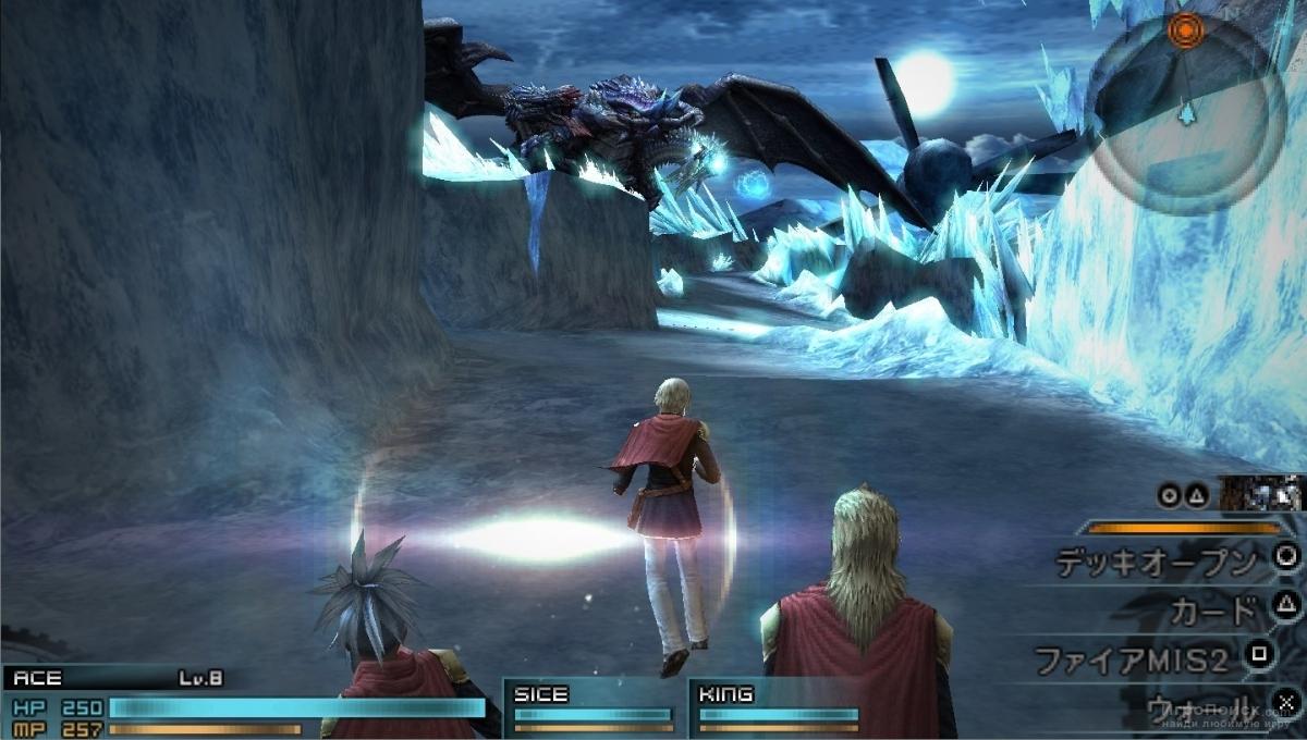 Скриншот к игре Final Fantasy Type-0