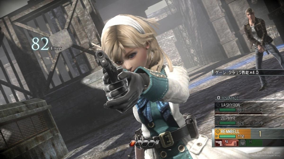 Скриншот к игре Resonance of Fate