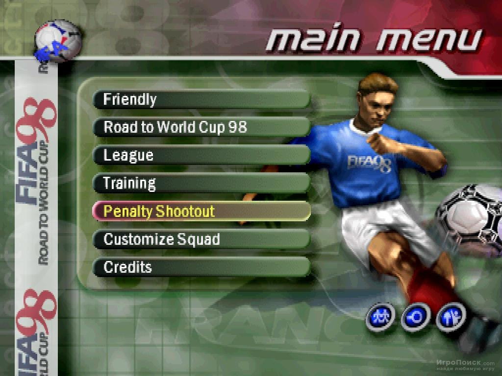 Скриншот к игре FIFA: Road to World Cup 98