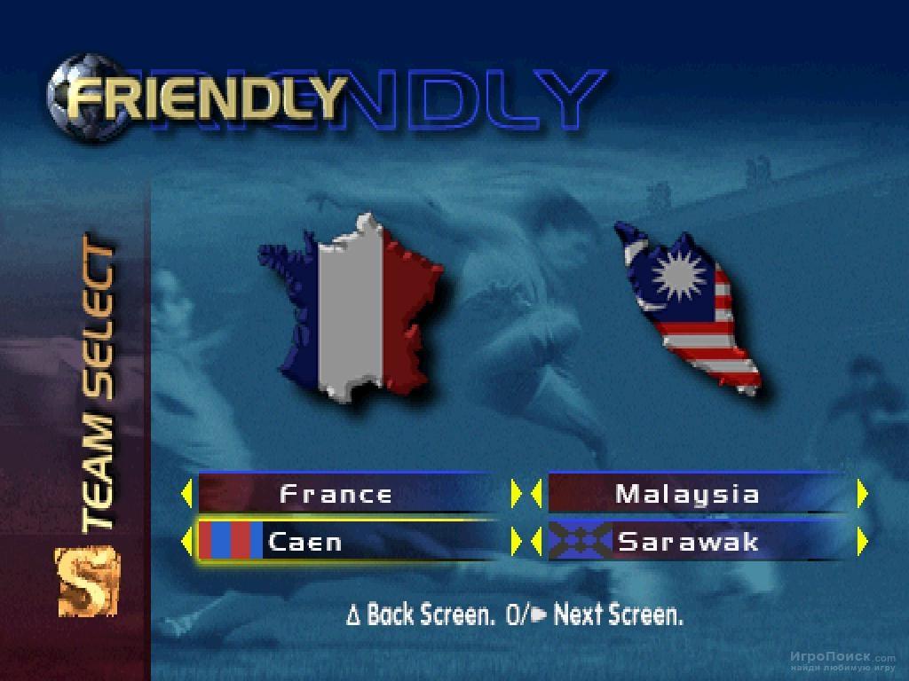 Скриншот к игре FIFA Soccer 96