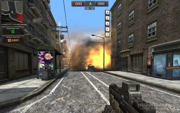 Скриншот к игре Point Blank