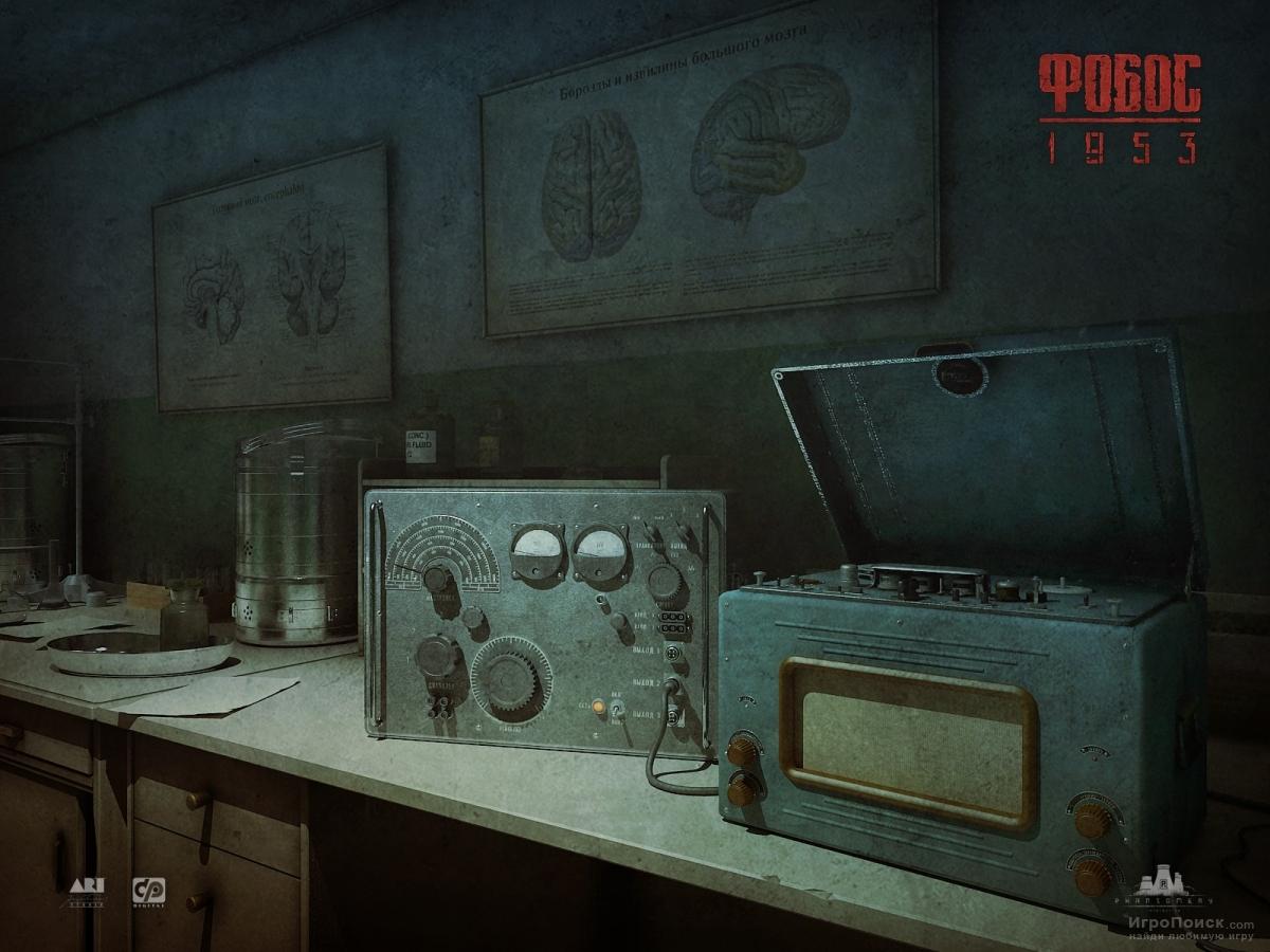 Скриншот к игре Phobos 1953