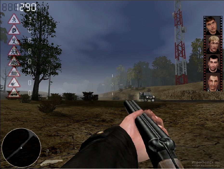 Скриншот к игре Bumer