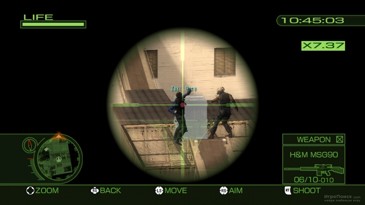 Скриншот к игре Vampire Rain