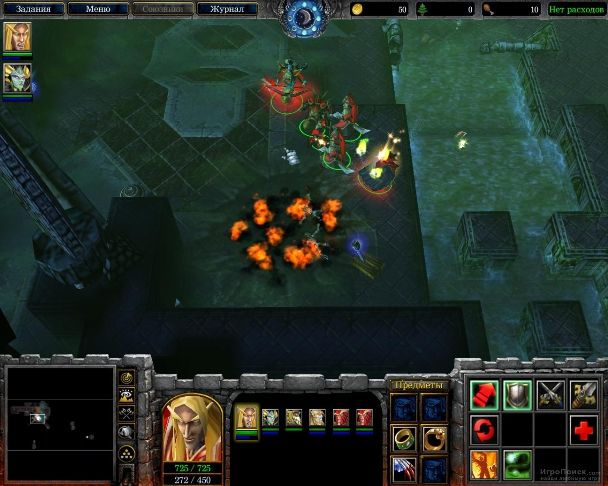 Скриншот к игре WarCraft III: The Frozen Throne